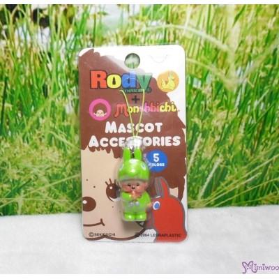 Monchhichi 3cm Mini Plastic Mascot Phone Strap Rody Horse Green #789540