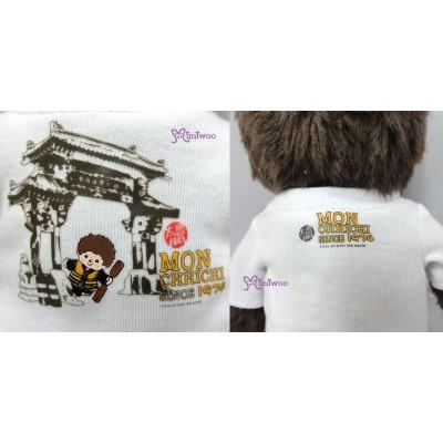 Sekiguchi Monchhichi S Size Taiwan Limited Taroko 790390