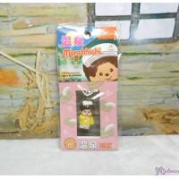 Monchhichi 3cm Mini Plastic Mascot Phone Strap Keychain Onsen Spa Yellow 798310