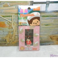 Monchhichi 3cm Mini Plastic Mascot Phone Strap Keychain Onsen Spa Red 798320