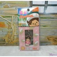 Monchhichi 3cm Mini Plastic Mascot Phone Strap Keychain Onsen Spa Pink 798330