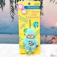 Monchhichi Super Mini Mascot 7.5cm Bunta Inoue x Micro MCC Golden Fish ~ RARE ~ 832610