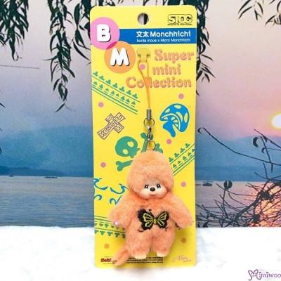 Monchhichi Super Mini Mascot 7.5cm Bunta Inoue x Micro MCC Butterfly ~ RARE ~ 832630