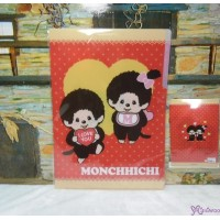 Monchhichi Stationery - 3 layer File Red 862058