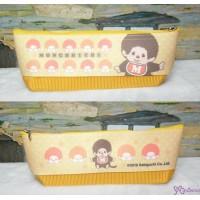 Monchhichi 2-Side Pen Bag 20cm Handbag YELLOW ~ Made in JAPAN ~ 983517
