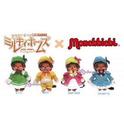 Monchhichi x Milky Holmes S Size MCC - Yellow Nero 741830 (NEW ARRIVAL)