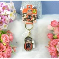 Monchhichi Tokyo Limted Mascot 5cm Metal Keychain - Kaminarimon MC001