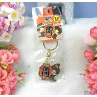 Monchhichi Tokyo Limted Mascot 3cm Metal Keychain - Kaminarimon MC004