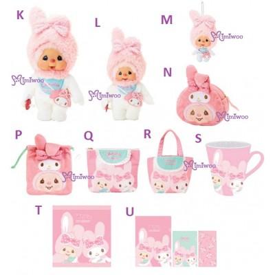 Melody x Monchhichi Chimutan Mascot Plush 14cm Limited Keychain 324516