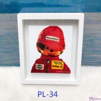 Monchhichi 6 x 5.2cm Magnet Photo Frame with Photo PL34