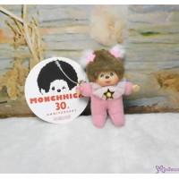 Monchhichi 7.5cm Plush Mascot Phone Strap Twinkle Mini Star Cherry TW-CHY