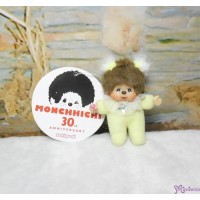 Monchhichi 7.5cm Plush Mascot Phone Strap Twinkle Mini Star Yellow TW-YEW
