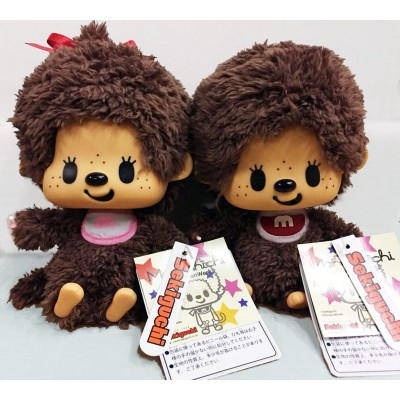 PansonWorks x Monchhichi Plush Boy ~ HONG KONG Limited ~ 252270