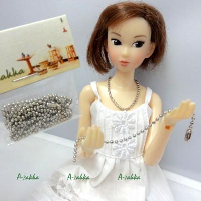 NDA028SLR DIY Crafts 1mm Mini Ball Chain Silver 8cm long x 10pcs