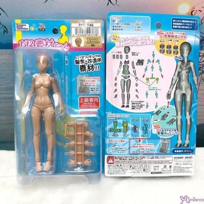Premium Parts Collection 1/12 BJD Mini Figure Female Body Doll Brown Tan Skin PPC-T46