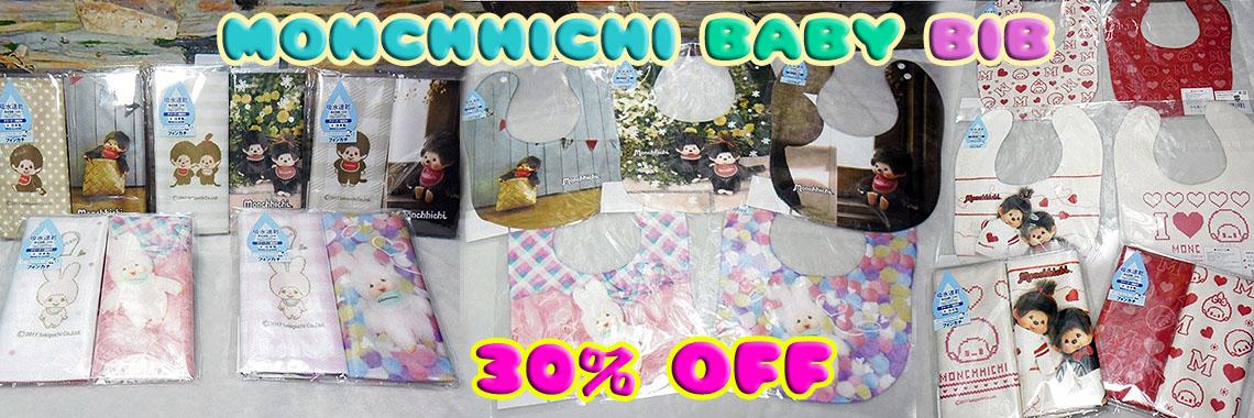 Monchhichi Baby Bib ~ 30% OFF