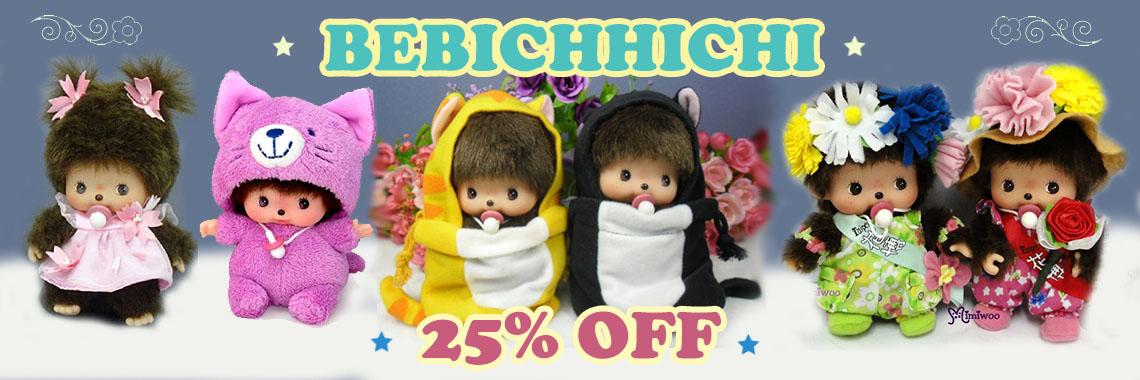 Bebichhichi ~ ALL 25% OFF