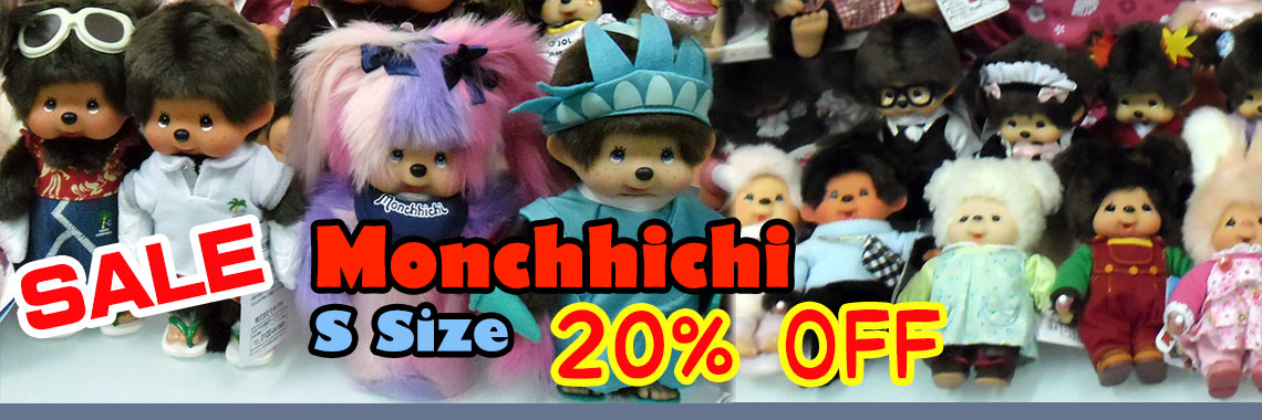 Monchhichi S Size ~ 20% OFF
