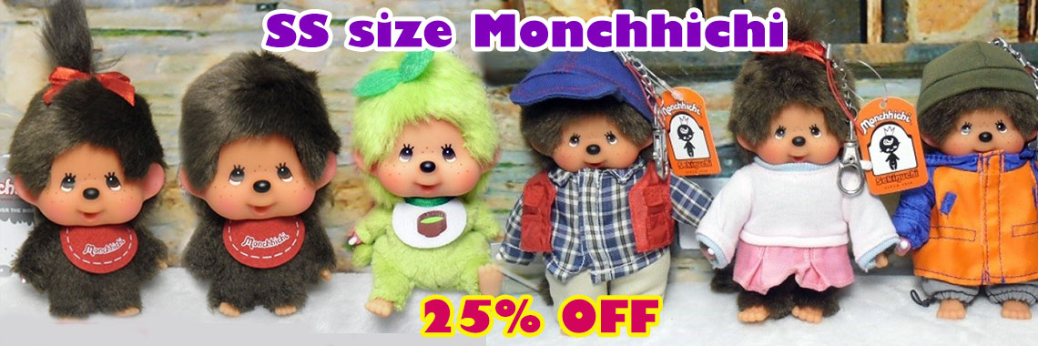 Monchhichi SS size ~ 25% OFF