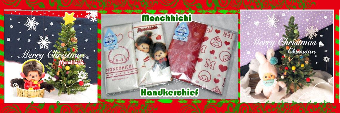 Monchhichi Accessory