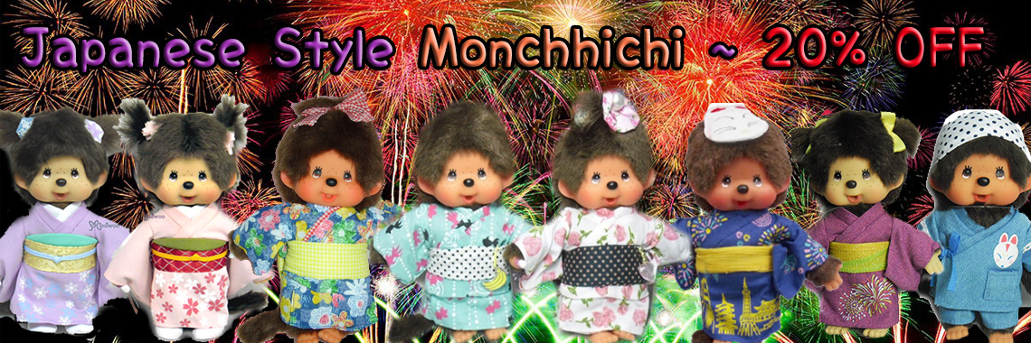 Japanese Style Monchhichi S ~ 20% OFF