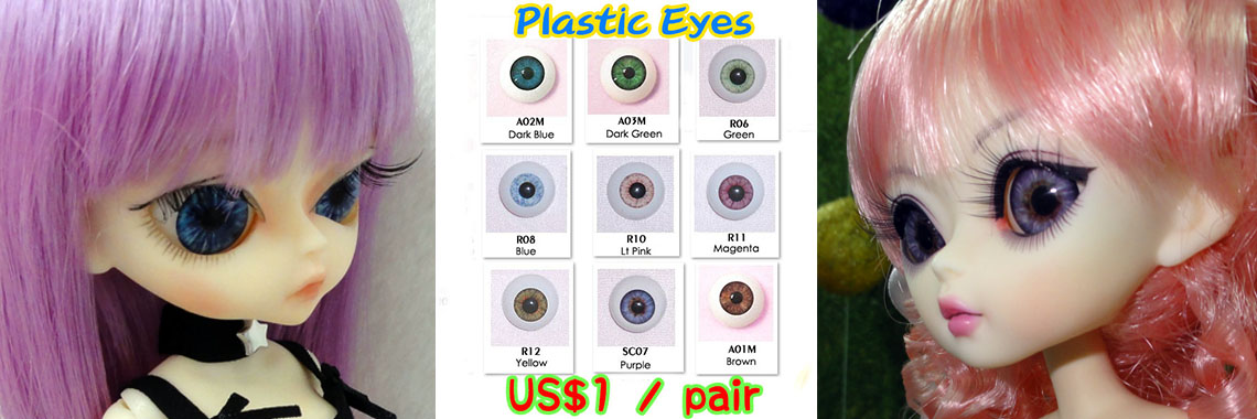 Plastic Eye Ball --- USD 1