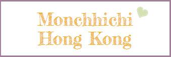 Monchhichi Hong Kong