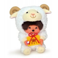 201500 Monchhichi S Size Plush 2015 Year of the Sheep MCC