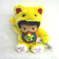 Bebichhichi L Size Plush Soft Head Sitting Lucky Cat BBCC Gold 231799