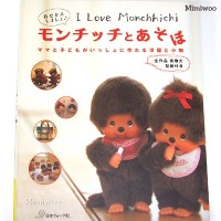 Sekiguchi Monchhichi MCC Doll Photo Dress Making Book C5077