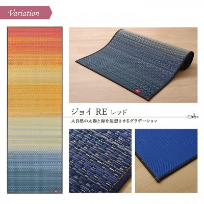 707073 IKEHIKO TATAMI Natural Plant Igusa 60 x 180cm Yoga Mat ~ Made in Japan