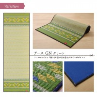 707080 IKEHIKO TATAMI Natural Plant Igusa 60 x 180cm Yoga Mat ~ Made in Japan ~ PRE-ORDER