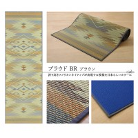707103 IKEHIKO TATAMI Natural Plant Igusa 60 x 180cm Yoga Mat ~ Made in Japan ~ PRE-ORDER