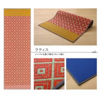 707141 IKEHIKO TATAMI Natural Plant Igusa 60 x 180cm Yoga Mat ~ Made in Japan ~ PRE-ORDER