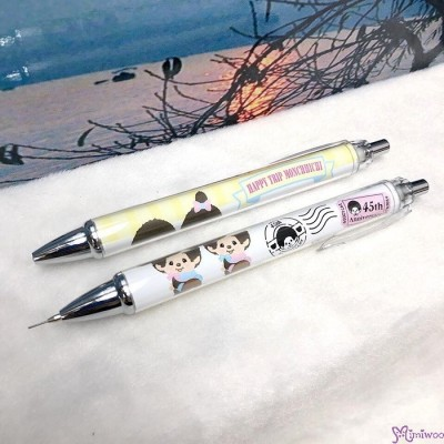 Monchhichi 45th Anniversary Happy Trip Mechanical Pencil Yellow ~ MADE in JAPAN ~ 166019