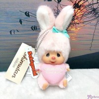 Monchhichi SS Size Warm Knit Big Head Chimutan Bunny Mascot 200672