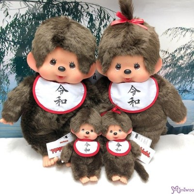 Sekiguchi Monchhichi L Size Reiwa Beautiful Harmony MCC Girl 201990  LAST ONE