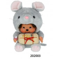 Monchhichi Sitting Mouse S Size Plush 2020 Year Of Rat 202003 ~~~PRE-ORDER ~~