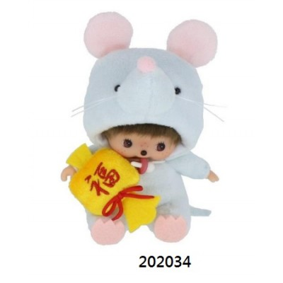 Bebichhichi Mouse S Size Plush BBCC 2020 Year of Rat 202034 ~ PRE-ORDER ~