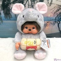 Monchhichi Mouse L Size Plush MCC 2020 Year of Rat 202041