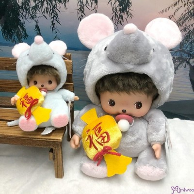 Bebichhichi Mouse S Size Plush BBCC 2020 Year of Rat 202034