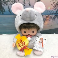 Bebichhichi Mouse L Size Plush BBCC 2020 Year of Rat 202058 ~ LAST ONE ~~