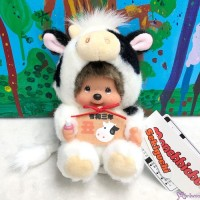 Monchhichi Cow S Size Plush MCC 2021 Year of OX  202102