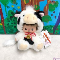 Bebichhichi Cow S Size Plush BBCC 2021 Year of OX  202133