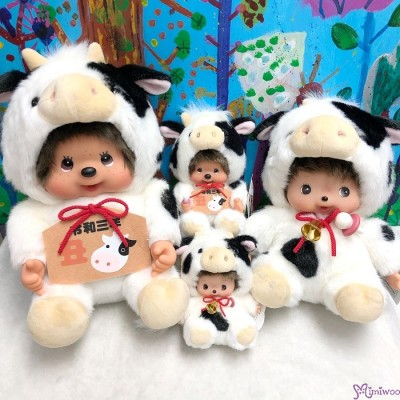 Monchhichi Cow L Size Plush MCC 2021 Year of OX  202140
