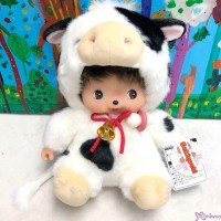 Bebichhichi Cow L Size Plush BBCC 2021 Year of OX  202157