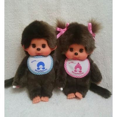 Monchhichi 20cm Move Eyes with Blue Sleep Bib Boy 233052