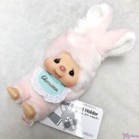 Monchhichi Friend Chimutan Smart Holder Plush Phone & Glasses Stand Bunny 233953
