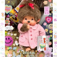 Monchhichi S Size Dressed Pink Coat Girl 239840