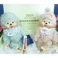 Monchhichi S Size 2004 Limited Edition Mohair MCC Wooden Box 240400
